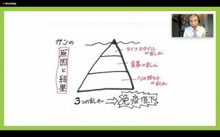 22講演会差込.jpg