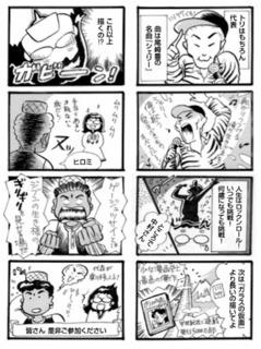 プレ芸術祭漫画5.jpg