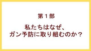 予防講演会1部.jpg