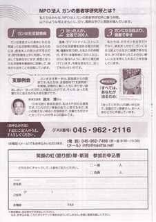 新潟語り部4.JPG