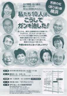 横浜語り部.JPG