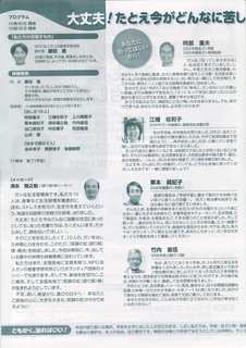 横浜語り部2.JPG